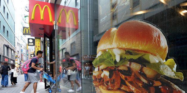 맥도날드가 '불고기버거' 판매를 잠정
