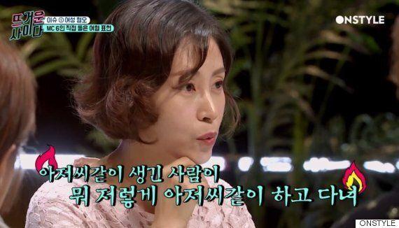 박혜진 아나운서가