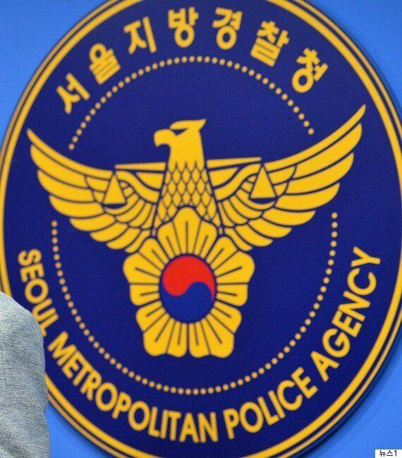 50대 경찰관이 후배를 성폭행하고 알몸 사진을 찍어