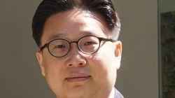 국정원 '민간인 댓글 사건' 연루 의혹 서경덕 교수가 페북에 올린