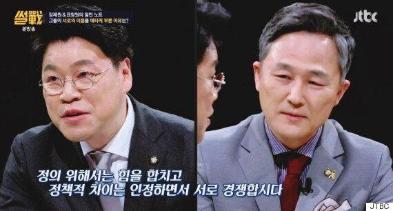 표창원·장제원이 'KBS 정상화'를 돕겠다며 '불후의 명곡' 출연을
