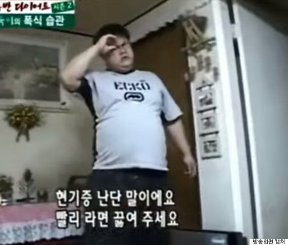'현기증남' 김형욱의 '라면 먹방'은 당분간 보기 어려울지