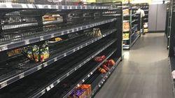 독일의 어느 슈퍼마켓이 인종주의에 항의한