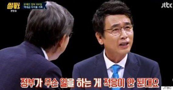 유시민과 박형준이 '문재인 정부 100일'에 내린