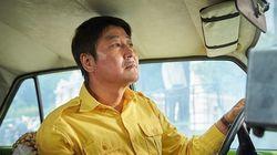 영화 '택시운전사'에 대한 해외 매체의