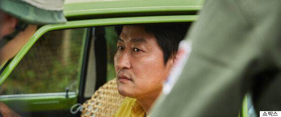 북미 영화 평론가들은 '택시운전사'를 이렇게