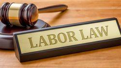 법률의 '근로'를 '노동'으로 바꾸는 법안이