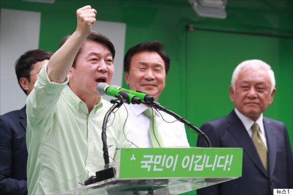 국민의당 대선 평가 보고서의 결론 : '무능'한 안철수와 '무능'한 당이 (심지어) 따로