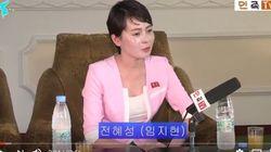 임지현이 한국의 탈북자들에 '돌아오라'고