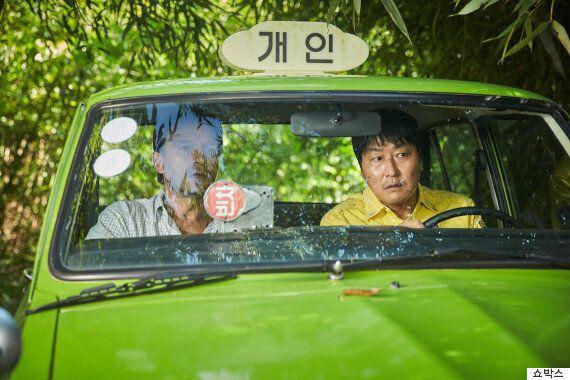 카톡 단체방에 '택시운전사'에 대한 가짜뉴스가 돌고