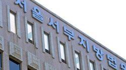 '이희호, 닥터 드레와 결혼' 가짜 뉴스 퍼뜨린 70대