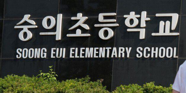 '숭의초 학교폭력 사건' 재심 결론이