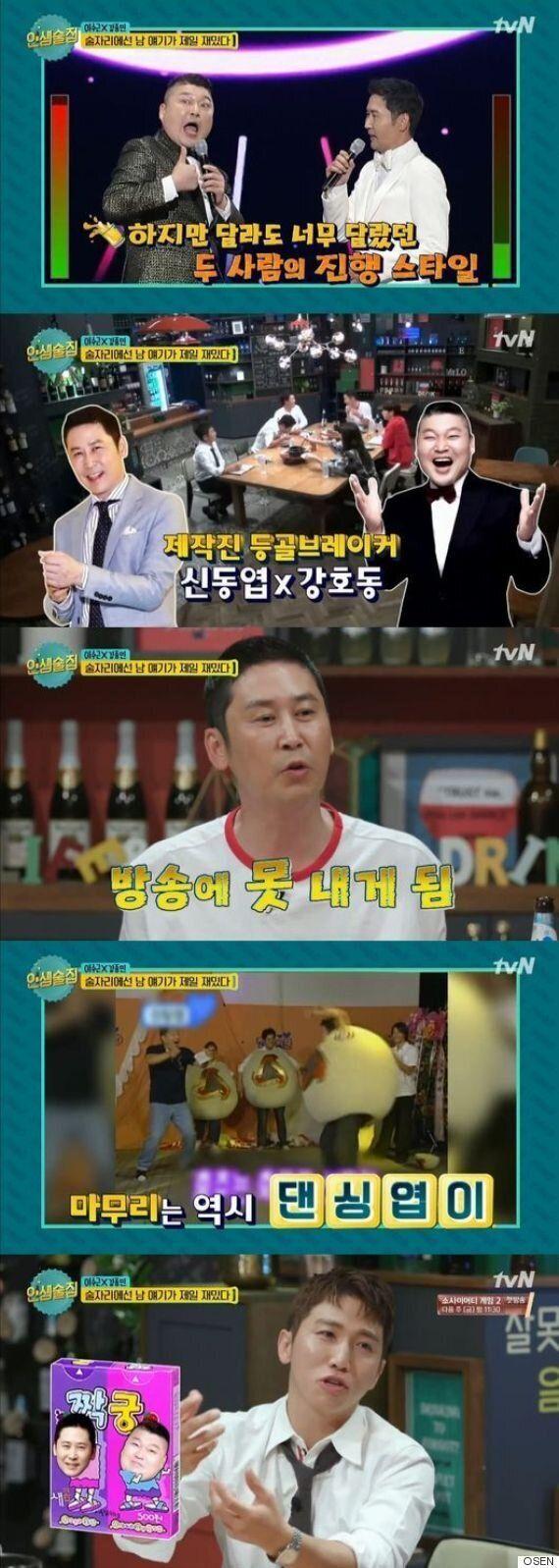 [어저께TV] '인생술집' 신동엽이 직접 밝힌 국민MC