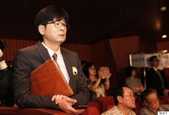 취임 2달도 안 된 '정현백 여가부 장관 경질' 청원이 등장한