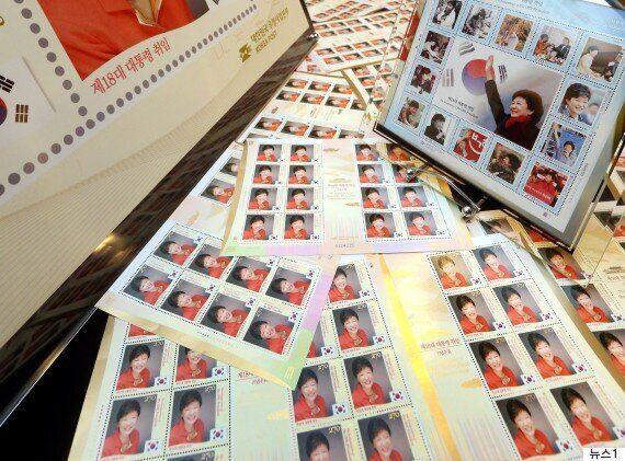 '박근혜 취임 기념 우표'는 지금 어떤 대우를 받고