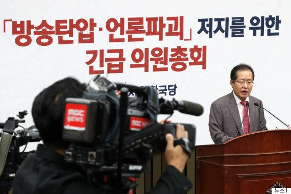 'MBC 사장 체포영장'에 반발한 홍준표 자유한국당 대표는 여당 시절 정반대의 말을