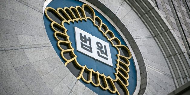 A sign reading 'Court' in Korean is displayed at the Seoul Central District Court building in Seoul,...