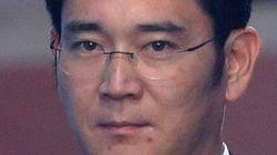 이재용 1심 선고가 박근혜 재판에 미칠