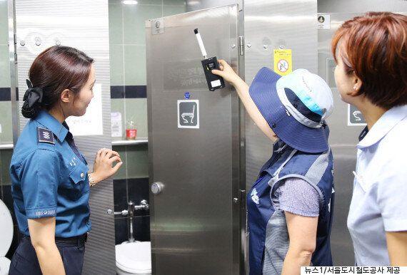 화장실 몰카 때문에 벌금 200만원 선고받은 22세 남자가 저지른