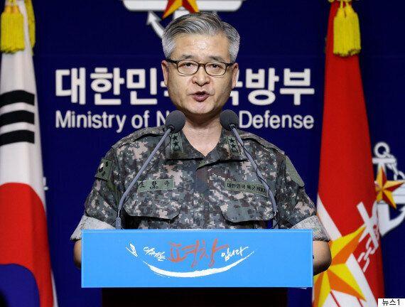 외교부·국방부가 북한 6차 핵실험을 규탄하며