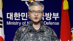 외교부·국방부가 북한 6차 핵실험을