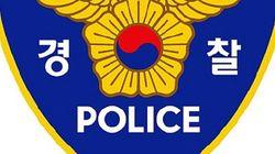 '부산 여중생 폭행' 피해자 측