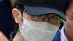 강남역 살인범이 유가족에게 배상해야 할