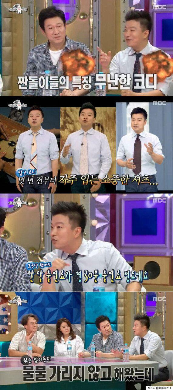 '김구라 하차' 청원에 1만 3천명? 과열된 김생민 조롱