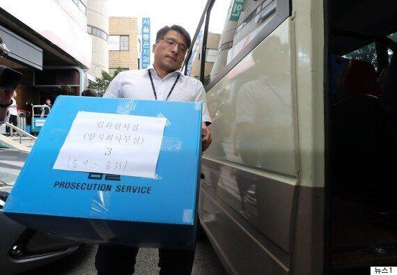 검찰이 '국정원 댓글부대' 원세훈 선고를 연기해달라고