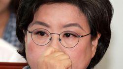 검찰이 바른정당 이혜훈 대표 수사에