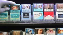 보건복지부, 가향담배 규제방안