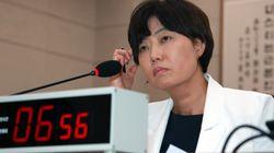 금감원이 이유정 헌법재판관 후보자의 주식 거래를