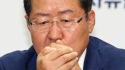 '헌법에 성평등 조항 신설'에 대한 한국당의