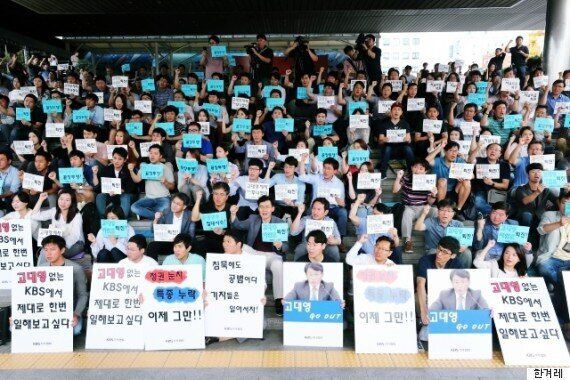 KBS, 9월4일 총파업 예고...MBC도 가능성