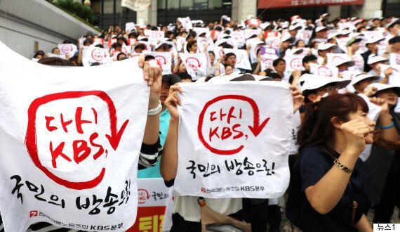 정의는 반드시 승리한다 | KBS, MBC 노조의 총파업을
