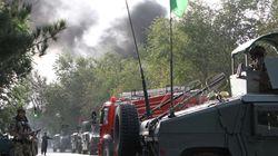 아프간의 카불에서 10명이 사망하는 자살 폭탄 공격이