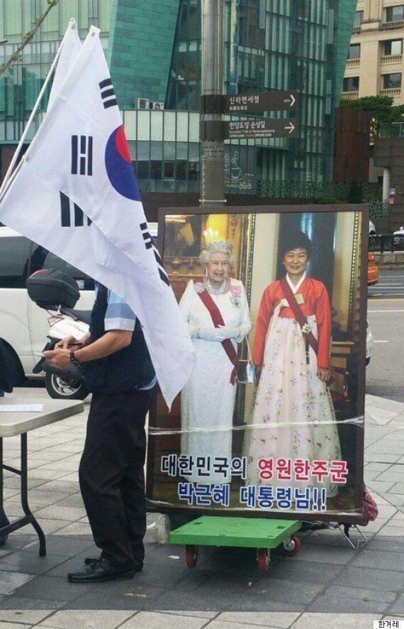 박근혜, 무죄, 홍준표, 배신자, 손석희, 박정희, 태극기 : 뜨거웠던 대한애국당 창당대회