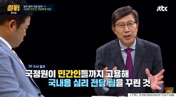 '이명박 정부 정무수석' 박형준이