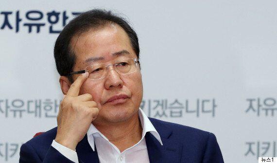 자유한국당은 사실 성소수자 차별에 반대하는 의지를 가진