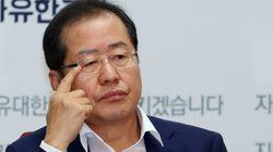 자유한국당은 사실 성소수자 차별에 반대하는 의지를