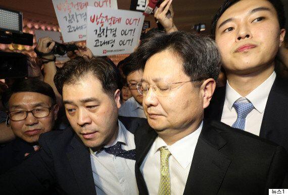 김장겸 MBC 사장 체포 영장 발부에 대한 각 당의