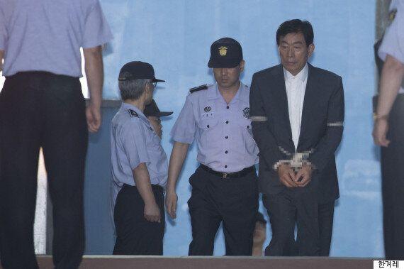 '국정원 민간인 댓글팀장' 중에는 유명 교수·롯데임원·아나운서도