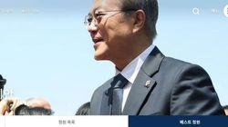 가장 논쟁이 치열한 '청와대 국민청원'
