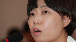 동성애에 대한 이유정 헌법재판관 후보자의