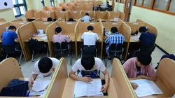 2021 수능 졸속안, 대한민국 교육의 희망을