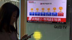 기상청이 밝힌 이번 북한 인공지진의