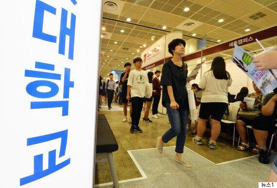서울 주요 9개 대학이 전형료를