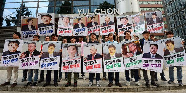 MBC 기자 80여명, 11일 오전 8시 제작거부