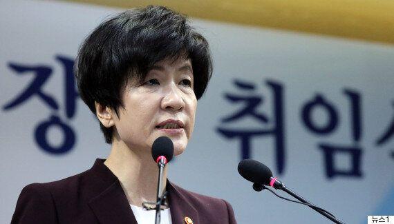 김영주 고용노동부 장관은