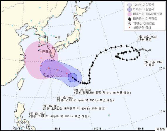 5호 태풍 '노루'가 방향을
